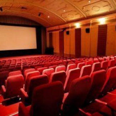 cinema-e1527554423591-400x400_c